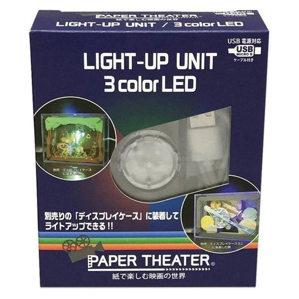 Light Up Unit 3 Color LED (PT-CS3) | 紙劇場展示盒 | Ensky【現貨】