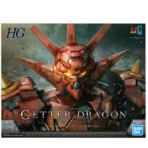 HG 1/144 Getter Dragon (INFINITISM) | HG模型 | Bandai【現貨】