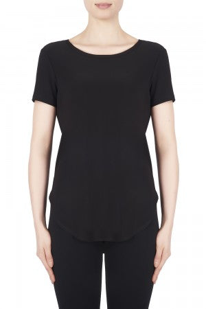 Joseph Ribkoff Short Sleeve Camisole Top