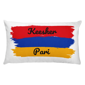 """Good Night"" Armenian Pillow"