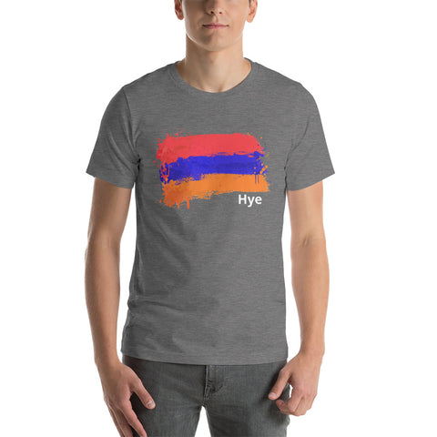 Hye Graffiti Short-Sleeve Unisex T-Shirt