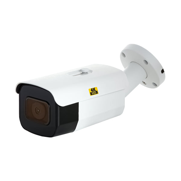 4K Usethatcam IP Camera with Face Recognition