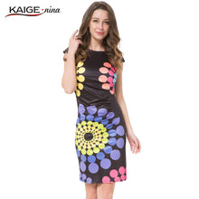 Kaige Nina 9026 Patchwork Dress 79,876 elia4