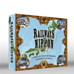 Railways of the World: Railways of Nippon