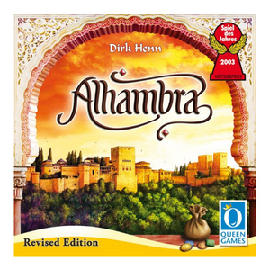 Alhambra (Revised Edition)