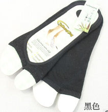 Load image into Gallery viewer, Hot New Bamboo Fibre Women's Socks Summer Thin Open Toe Slippers Invisible Non-slip Set
