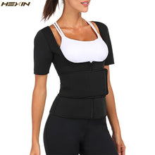 Load image into Gallery viewer, Neoprene Body Shaper Slimming Waist Trainer Cincher Vest Women Shapers Tummy Belly Girdle Plus Size Shaperwear Corset