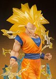 "Tamashii Nations ""Dragon Ball Z"" Figuarts - Goku"