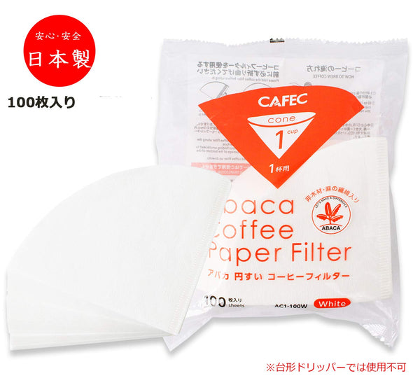 V60 filter 01 (100 pcs) - Cafec