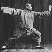 The Ancient Art of Tai Chi