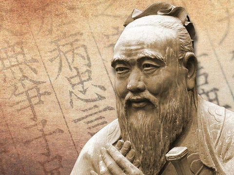 Confucius Ancient Chinese Philosophy