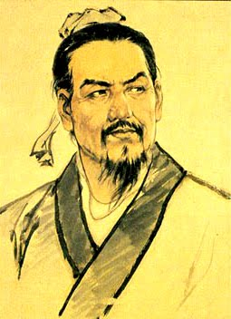 Han Fei Ancient Chinese Philosopher