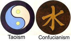 Taoism and confucianism should be considered religions or a philosophy