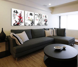 Traditional Chinese Four Piece Painting