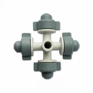 Netafim Coolnet Sprinkler - HEAD ONLY-Irrigation Supplies-Land and Water Technology