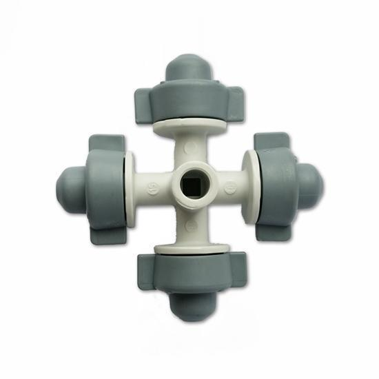 Netafim Coolnet Sprinkler - HEAD ONLY