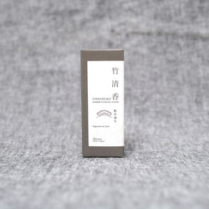 Chikuseiko Bamboo Charcoal Incense - The Give Store