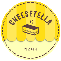 Cheesetella