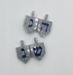Hanukkah Dreidel Piggie Set Hair Clips