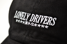 LONELY DRIVERS HAT BLACK