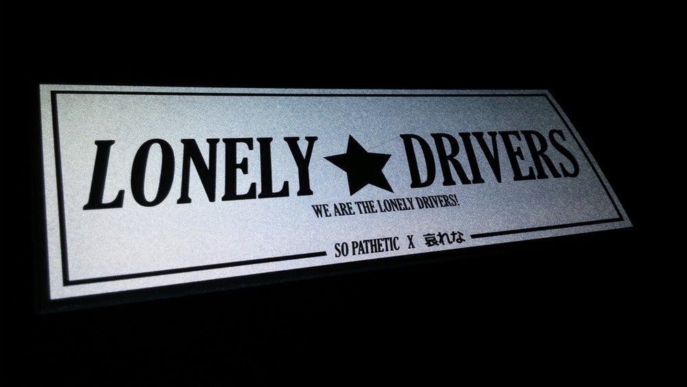 LONELY DRIVERS 3M REFLECTIVE VER.