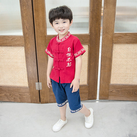 2-10Y  Boys Mandarin Collar Kungfu Sets (BBSG-012)