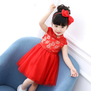 0-2Y  Baby Girls Red Mandarin Collar Qipao Tulle Dress (CSDO-004)