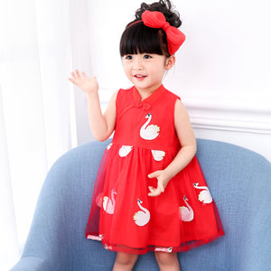 0-2Y   Baby Girls Red Embroidered Qipao Dress  (CSDO-005)