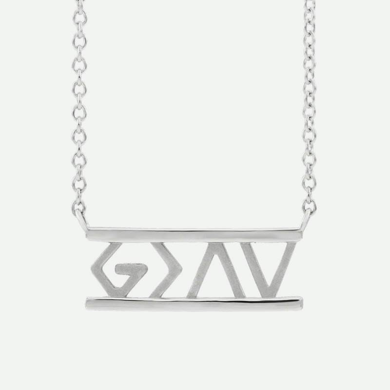 Front view of white gold Inspirational Bar Christian Necklace