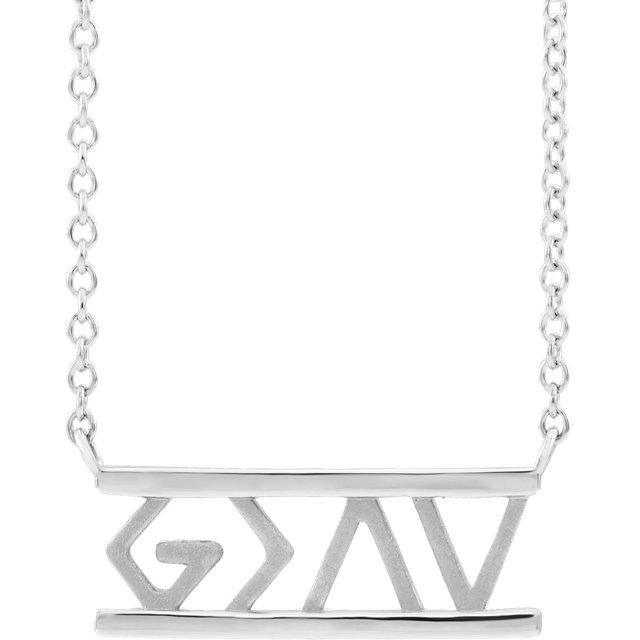 Front view of sterling silver Inspirational Bar Christian Necklace