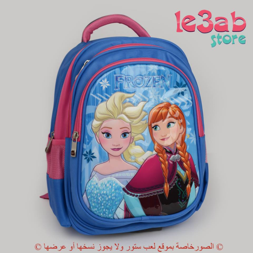 BZ Frozen Backpack Light Blue 16