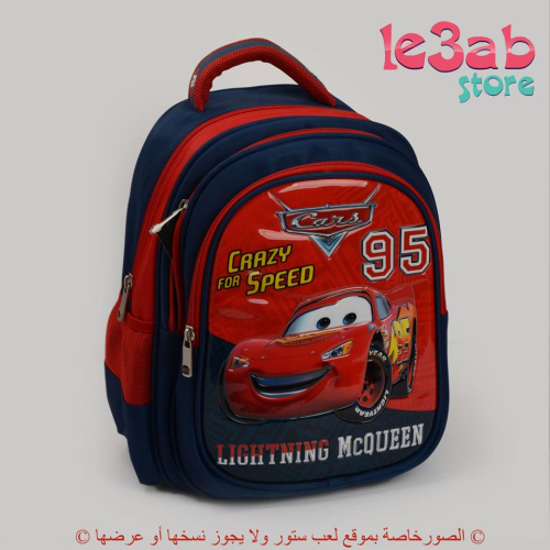 BZ Cars Backpack Red 16