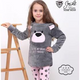 Smile Vision Bear Home Wear Gray