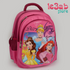 BZ Princesses Backpack Fuschia 14""