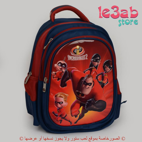 Bz Incredibles Backpack Red 14