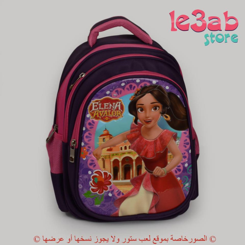 BZ Elena Backpack Purple 14