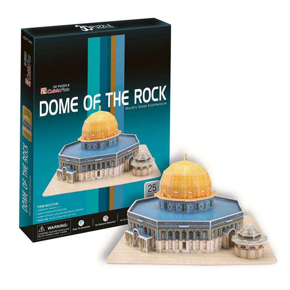 Dome Of The Rock 3D Puzzle
