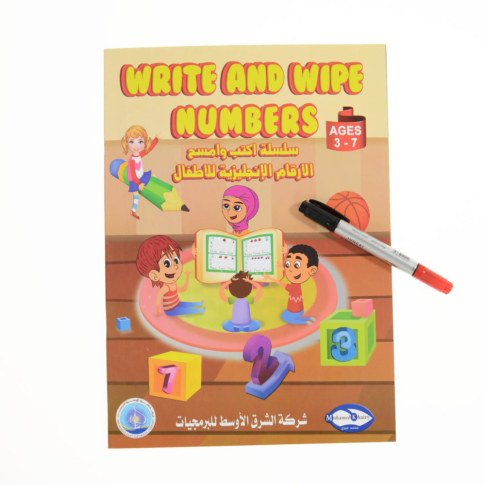 Write And Wipe English Numbers Book