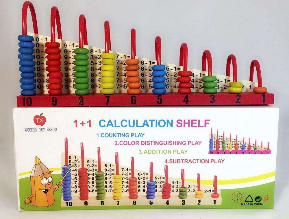 Calculation Shelf