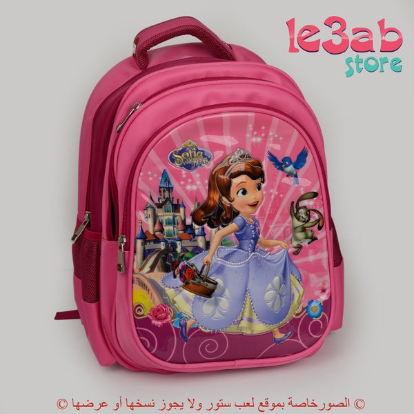 BZ Sofia Backpack Fushia 16""