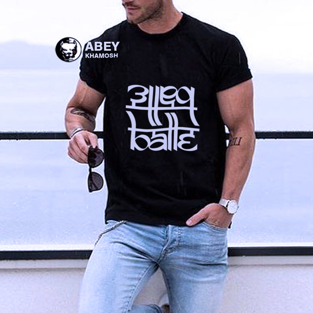 Balle Balle - Half Sleeve Cotton T-Shirt