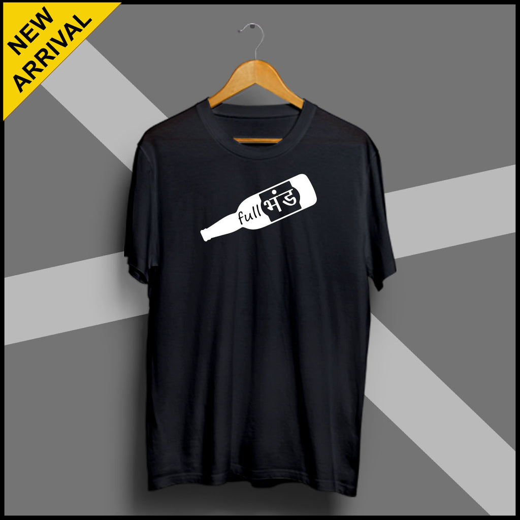 Full bhand - Half Sleeve Cotton T-Shirt