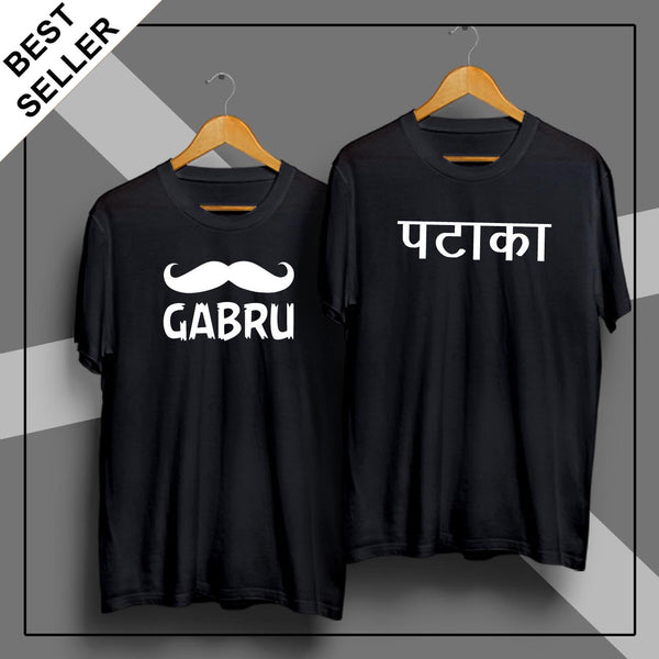 Gabru & Pataka - Couple T Shirt