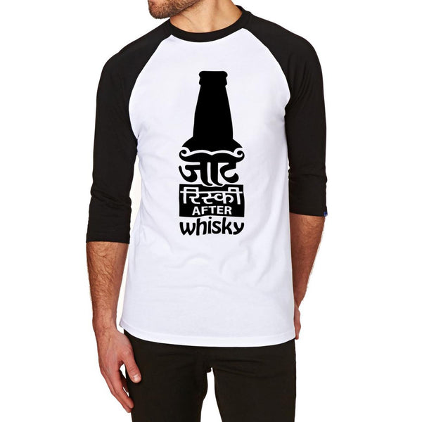 Jatt Riski After Whiskey - Full Sleeve Cotton T-Shirt