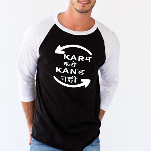 Karm Karo Kand Nahi - Full Sleeve Cotton T-Shirt