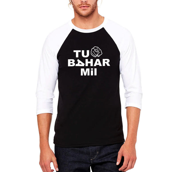 Tu Bahar Mil - Full Sleeve Cotton T-Shirt
