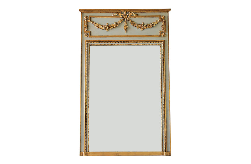 Regent Trumeau Mirror | AVE HOME