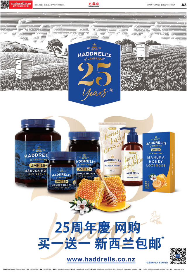 Current Promotions 当前促销活动