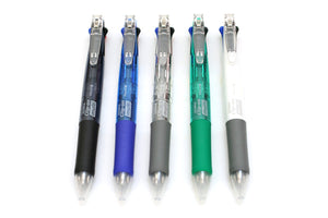 [SUPER Low Price] Zebra Clip-on multi B4SA1 Assorted Colors 0.7mm Multifunctional Pens (5pcs) - Assorted