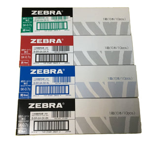 [FINAL] Zebra SK-0.7 Green, Red, Blue, Black 0.7mm Refills (10 refills per box)(4 boxes) - Assorted